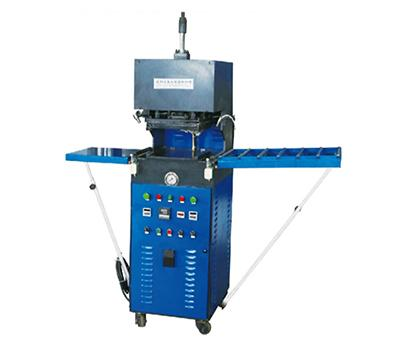 Shoe Outsole Sheet Cutting Press